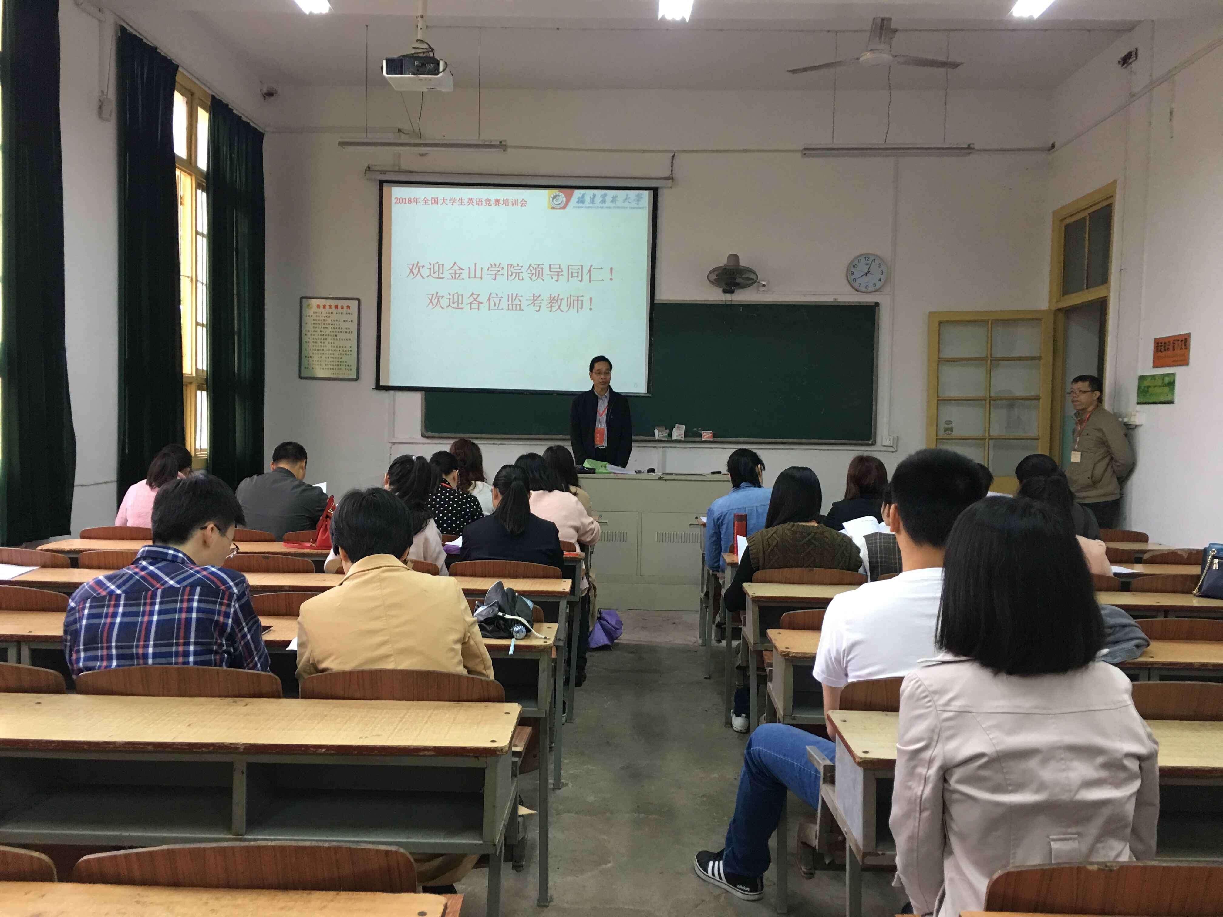 举行英语_南平校区顺利举行全国大学生英语竞赛初赛